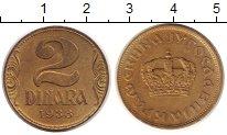 Изображение Монеты Югославия 2 динара 1938 Латунь UNC-