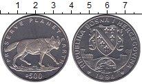 Изображение Монеты Босния и Герцеговина 500 динар 1994 Медно-никель UNC Волк