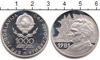 Изображение Монеты Югославия 1000 динар 1981 Серебро Proof Иосип Броз Тито
