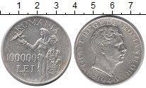 Изображение Монеты Румыния 100000 лей 1946 Серебро XF