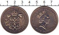 Изображение Монеты Великобритания 5 фунтов 1990 Медно-никель UNC Елизавета II. 90 - л