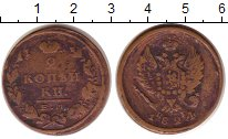 Изображение Монеты 1801 – 1825 Александр I 2 копейки 1824 Медь VF