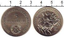 Изображение Монеты ГДР 5 марок 1984 Медно-никель