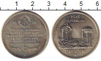 Изображение Монеты ГДР 5 марок 1985 Медно-никель UNC