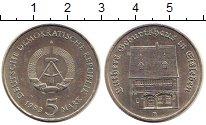 Изображение Монеты ГДР 5 марок 1983 Медно-никель UNC Дом  Мартина  Лютера