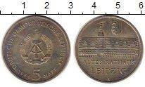 Изображение Монеты ГДР 5 марок 1984 Медно-никель UNC Лейпциг.