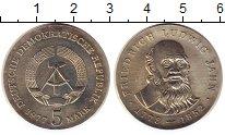 Изображение Монеты Германия ГДР 5 марок 1977 Медно-никель UNC
