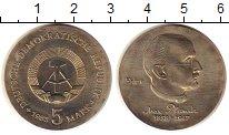 Изображение Монеты ГДР 5 марок 1989 Медно-никель UNC Макс  Планк.