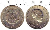 Изображение Монеты ГДР 5 марок 1969 Серебро UNC
