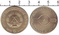Изображение Монеты ГДР 5 марок 1970 Медно-никель UNC