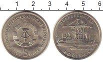 Изображение Монеты ГДР 5 марок 1988 Медно-никель UNC Морской  порт.  Рост