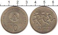 Изображение Монеты ГДР 10 марок 1988 Медно-никель UNC- 40 - летие  Союза  С
