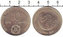 Изображение Монеты ГДР 10 марок 1978 Медно-никель UNC- Совместный  космичес