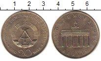 Изображение Монеты ГДР 20 марок 1990 Медно-никель UNC-