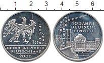 Изображение Монеты ФРГ 10 марок 2000 Серебро Proof-