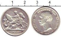 Изображение Монеты Греция 1 драхма 1910 Серебро XF Георгиос I.