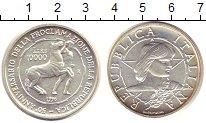 Изображение Монеты Италия 10000 лир 1996 Серебро UNC