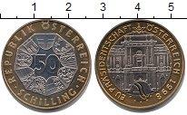 Изображение Монеты Австрия 50 шиллингов 1998 Биметалл UNC