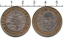 Изображение Монеты Австрия 50 шиллингов 2000 Биметалл UNC
