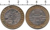 Изображение Монеты Австрия 50 шиллингов 1997 Биметалл UNC