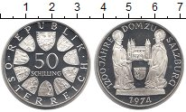 Изображение Монеты Австрия 50 шиллингов 1974 Серебро Proof- 1200 лет Зальцбургск
