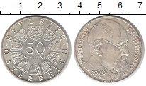 Изображение Монеты Австрия 50 шиллингов 1970 Серебро UNC