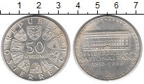 Изображение Монеты Австрия 50 шиллингов 1966 Серебро UNC 150-летие Национальн