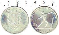 Изображение Монеты Греция 250 драхм 1981 Серебро XF Первенство Европы по