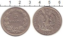 Изображение Монеты Греция 5 драхм 1930 Медно-никель VF 2-ч Греческая респуб
