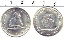 Изображение Монеты Италия 100 лир 1965 Серебро UNC-