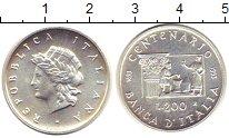 Изображение Монеты Италия 200 лир 1993 Серебро XF