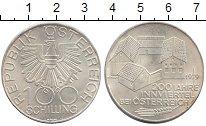 Изображение Монеты Австрия 100 шилингов 1979 Серебро UNC