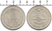 Изображение Монеты Австрия 100 шиллингов 1978 Серебро XF Открытие  автомобиль