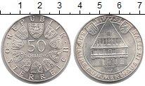 Изображение Монеты Австрия 50 шиллингов 1973 Серебро UNC