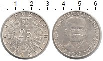 Изображение Монеты Австрия 25 шиллингов 1972 Серебро XF Карл  Михаэль  Цирер