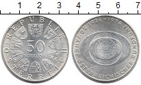 Изображение Монеты Австрия 50 шиллингов 1974 Серебро XF 50 - летие  австрийс