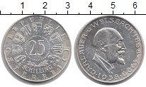 Изображение Монеты Австрия 25 шиллингов 1958 Серебро XF