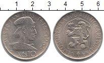 Изображение Монеты Чехословакия 10 крон 1965 Серебро UNC Ян  Гус.