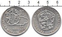 Изображение Монеты Чехословакия 10 крон 1966 Серебро XF