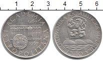 Изображение Монеты Чехословакия 10 крон 1967 Серебро UNC