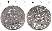 Изображение Монеты Чехословакия 10 крон 1954 Серебро XF 10 - я  Годовщина  С
