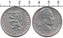 Изображение Монеты Чехословакия 100 крон 1951 Серебро XF Выдающиеся личности: