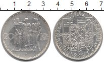 Изображение Монеты Чехословакия 20 крон 1933 Серебро XF Промышленность,  зем