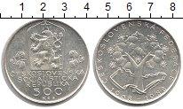 Изображение Монеты Чехословакия 500 крон 1988 Серебро UNC