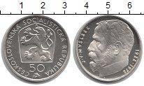Изображение Монеты Чехословакия 50 крон 1972 Серебро UNC Мислбек.
