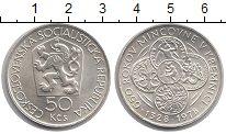 Изображение Монеты Чехословакия 50 крон 1978 Серебро UNC