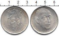 Изображение Монеты Чехия Чехословакия 50 крон 1974 Серебро XF