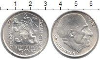 Изображение Монеты Чехословакия 50 крон 1975 Серебро UNC