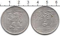 Изображение Монеты Чехословакия 25 крон 1970 Серебро XF 50 - летие  Словацко