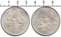 Изображение Монеты Чехословакия 100 крон 1979 Серебро UNC Ян  Ботто.